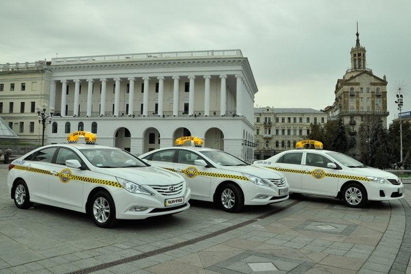 Междугороднее такси Киев