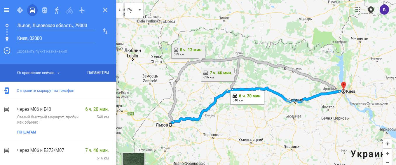 маршрут трансфера Львов Киев на карте
