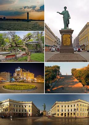 Такси Киев Одесса