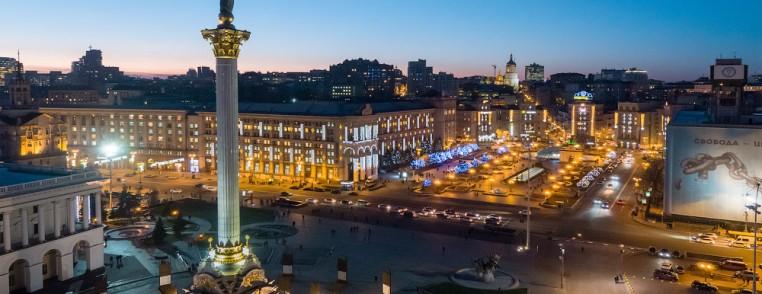 Такси Киев Ужгород