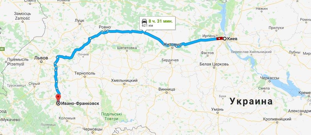 Такси Франковск Киев