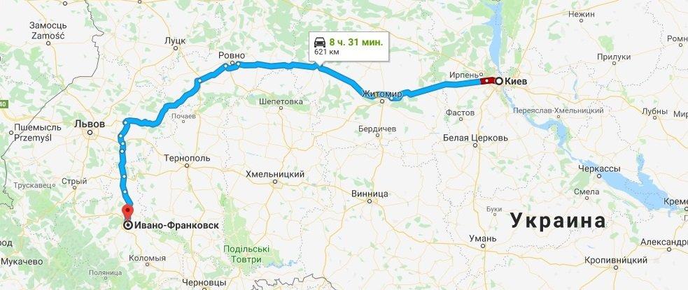 Такси Киев Франковск