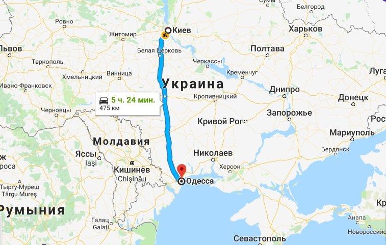Такси Одесса Киев 2