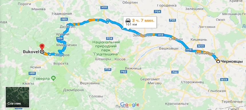 Такси Черновцы Буковель