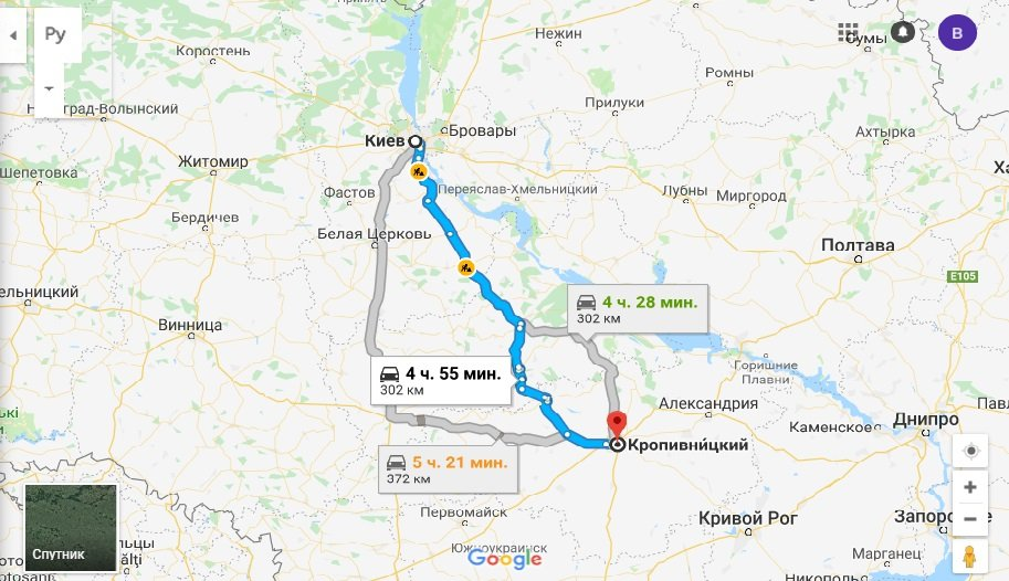 Такси Киев Чернигов_2