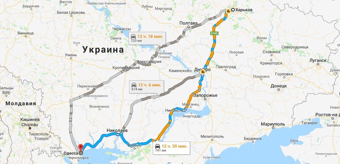 Такси Харьков Одесса 2