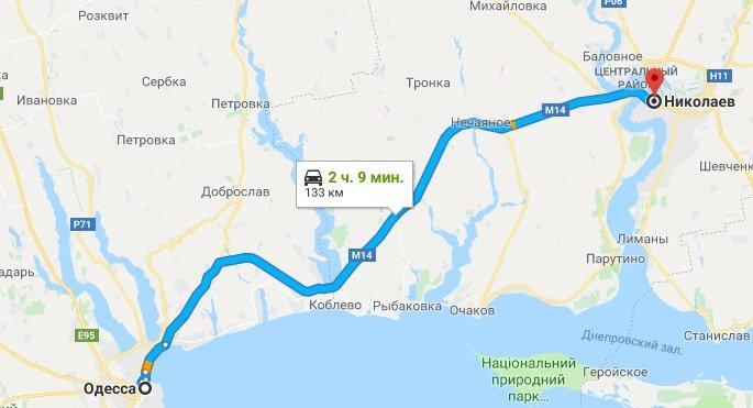 Трансфер Одесса Николаев