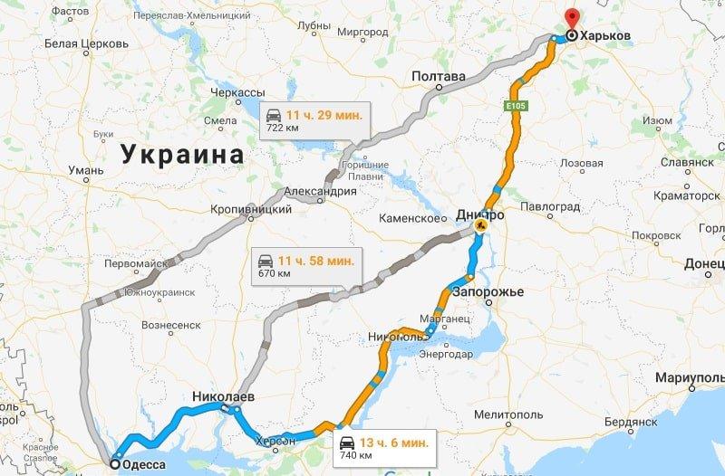 Трансфер Одесса Харьков