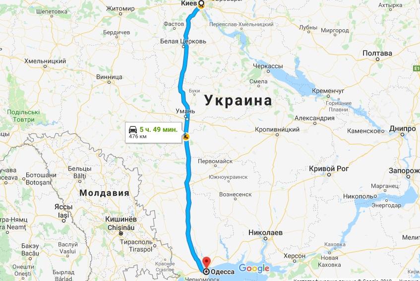 Трансфер такси Киев Одесса
