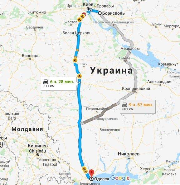Такси аэропорт Борисполь Одесса