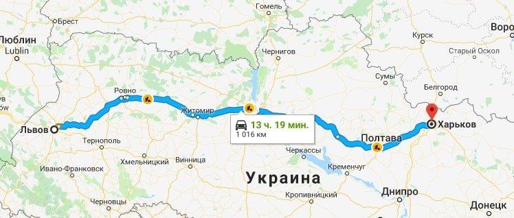 Такси Харкьов Львов