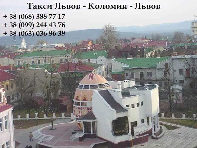 Такси Львов Коломыя