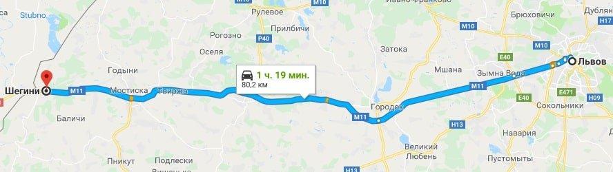 Такси Шегини Львов