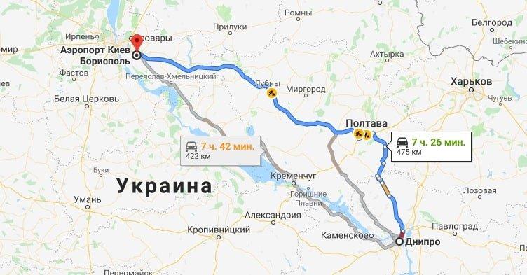 Такси Днепр Борисполь