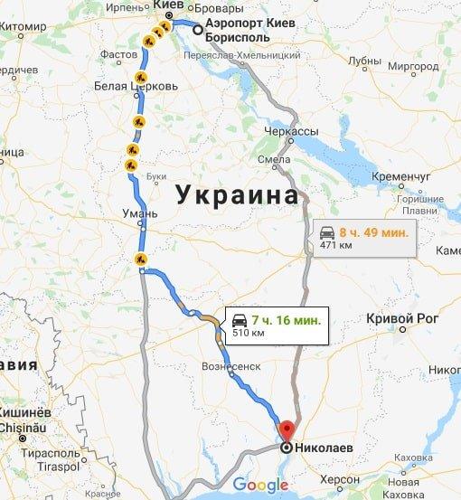 Такси аэропорт Борисполь Николаев