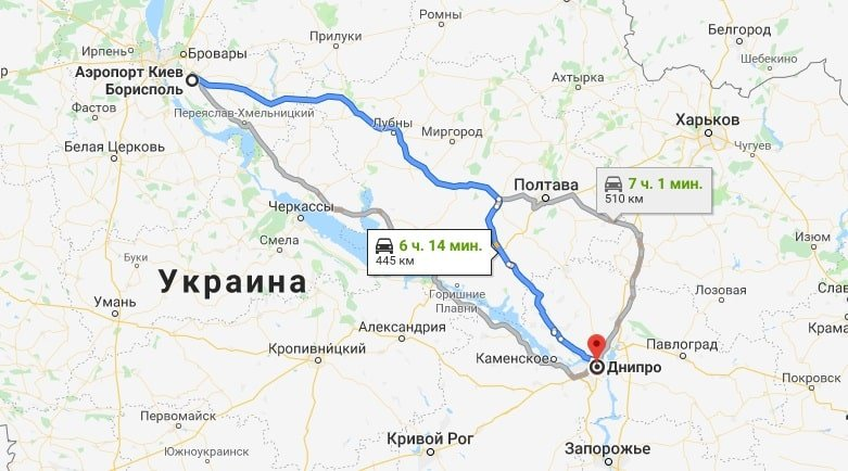 Такси Борисполь Днепропетровск