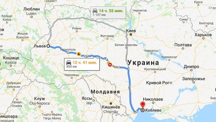 Такси Львов Коблево