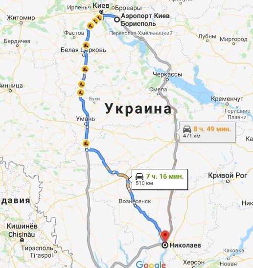 Такси Николаев Борисполь аэропорт