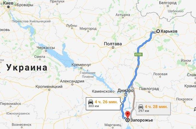 Трансфер Харьков Запорожье