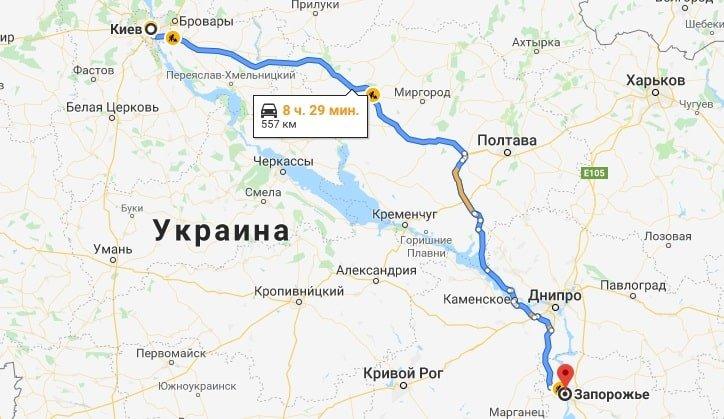 Такси Киев Запорожье 2