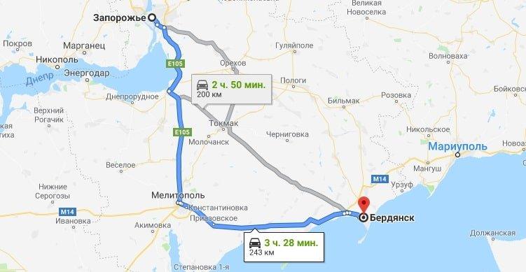 Трансфер Запорожье Бнердянск